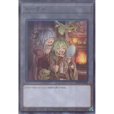 Lá bài thẻ bài Yugioh SD39-JPT04 - Token - Super Rare