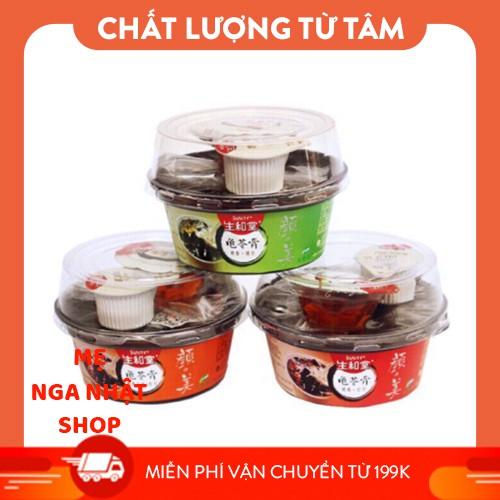 Combo 10 hộp Quy Linh Cao Đài Loan Đủ Vị