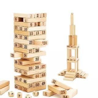 [SALE SẬP SÀN] Combo 4 bộ đồ chơi rút dỗ mini 54 thanh gỗ cao cấp | HÀNG MỚI