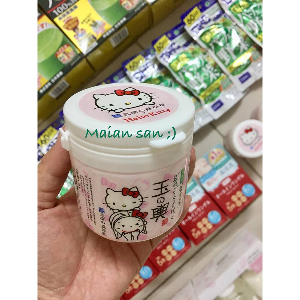 Mặt nạ đậu nành sữa chua TOFU - 150g - phiên bản hello kitty - 3261025 , 739937417 , 322_739937417 , 450000 , Mat-na-dau-nanh-sua-chua-TOFU-150g-phien-ban-hello-kitty-322_739937417 , shopee.vn , Mặt nạ đậu nành sữa chua TOFU - 150g - phiên bản hello kitty
