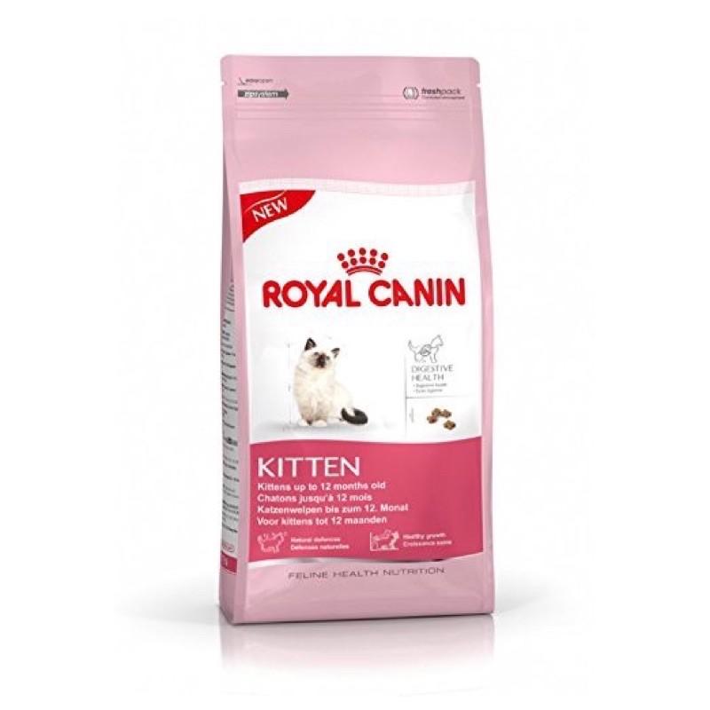 [Mã 267FMCGSALE giảm 8% đơn 500K] Thức ăn cho mèo royal canin kitten 36 ( túi zip 1kg)