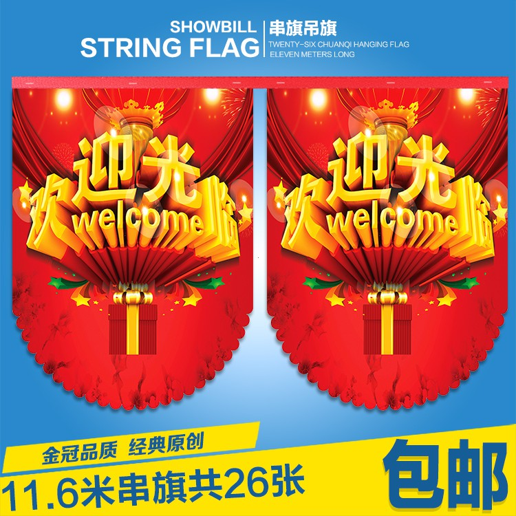 poster treo tường hình lá cờ các nước