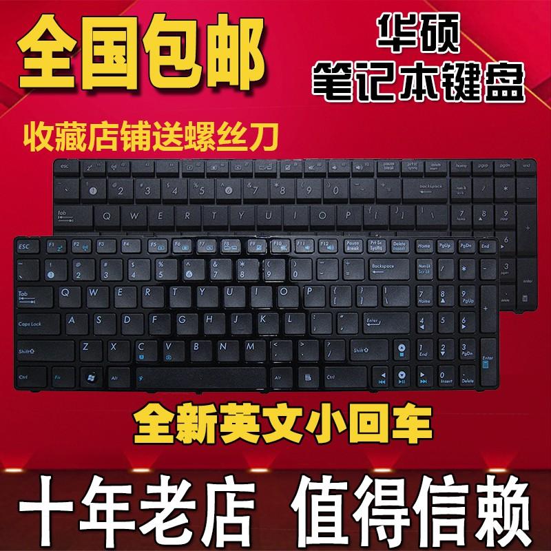 ASUS X54H N73S K52J P53S X53S A52J X55V X75V B53J N53 แป้นพิมพ์