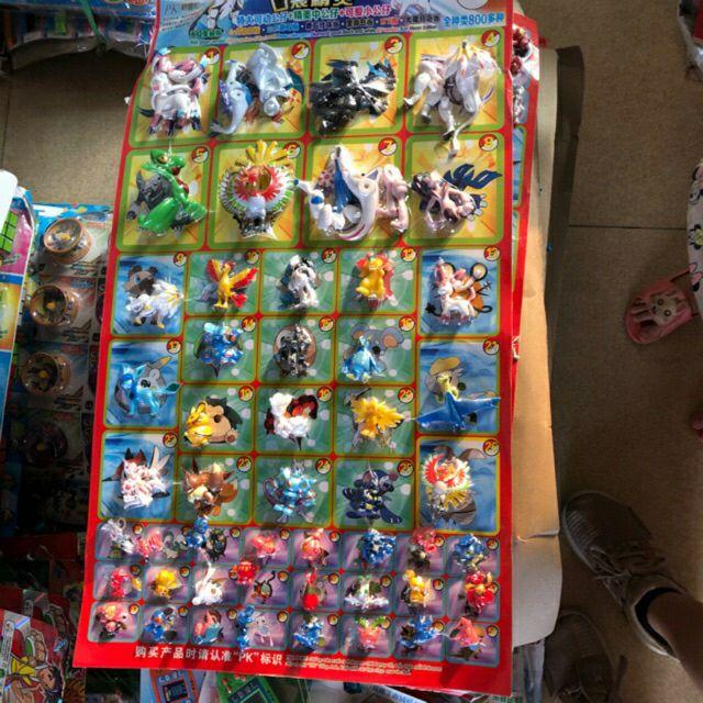 Vì thưởng pokemon 50 con thú bất kỳ