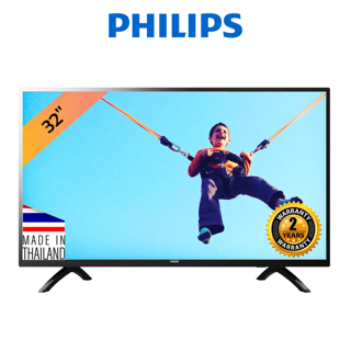[Mã ELPHILAPR giảm 5% đơn 200K] Smart Tivi Philips 32 Inch HD - 32PHT5883 74 (Model 2019) thumbnail