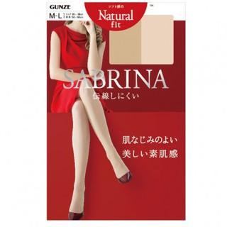 Quần Tất Sabrina Natural Fit Của GUNZE thumbnail