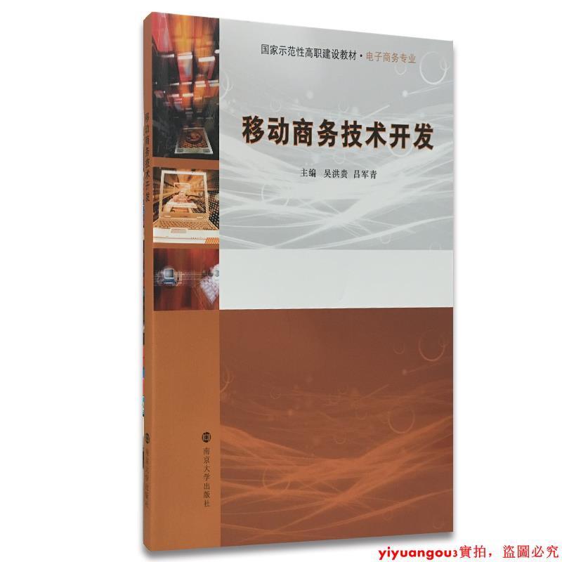 Đồng Hồ Điện Tử Công Sở