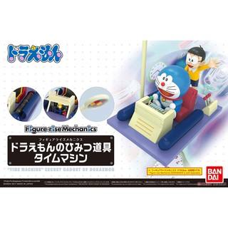 """Mô hình Figure Rise """"Cỗ máy thời gian"""" chính hãng Bandai"""