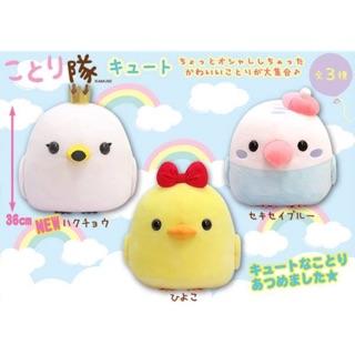 Amuse – Bộ 3 em chim Kotori Tai Cute Bird