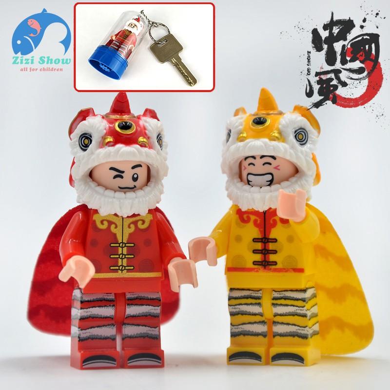 Bộ Đồ Chơi Lego Xếp Hình Thú Vị Cho Bé