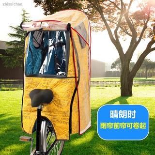 Vỏ bọc ghế ngồi xe đạp điện chống mưa tiện dụng cho bé