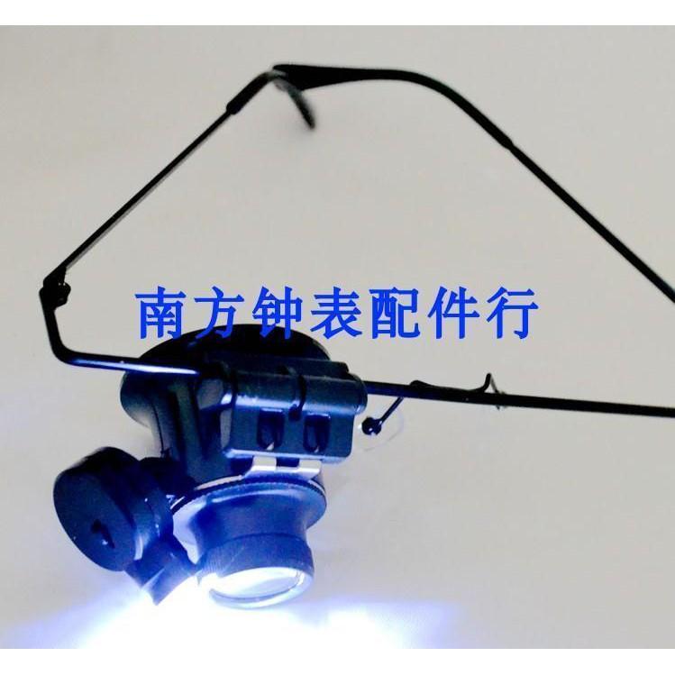 kính lúp y2 188 mắt có đèn led