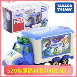 Mô Hình Xe Đồ Chơi Tomica Tomy Takara Tomy