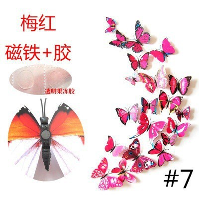 Set 12 miếng dán tường từ tính hình bướm 3D bằng PVC nhiều màu dễ thương trang trí phòng