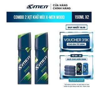 Combo 2 Xịt khử mùi X-men Wood 150ml/chai