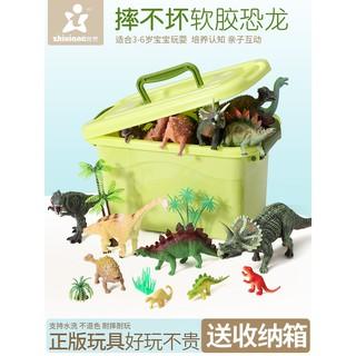 Trẻ em khủng long đồ chơi mô phỏng động vật tyrannosaurus mô hình lớn cậu bé đồ chơi bằng nhựa đặt 4 tuổi 10 tuổi 5