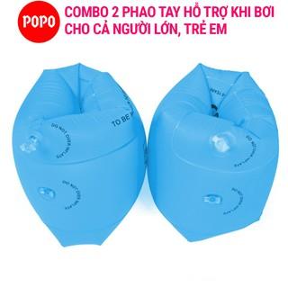 Phao đeo tay tập bơi cho người lớn, trẻ em (02 phao cho 2 tay) an toàn tuyệt đối, chất lượng chuẩn EU POPO Collection