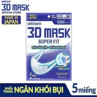 Gói 5 Cái Khẩu Trang 3D Mask Superfit Unicharm Chính Hãng Sản Xuất Nhật Bản thumbnail