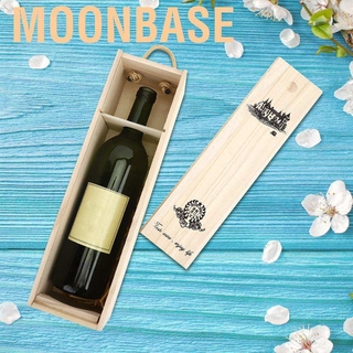 Moonbase Retro Red Wine Bottle Box Portable Delicate Wooden Storage Container Gift Cas HG