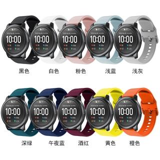 HAYLOU Dây Đeo Thay Thế Bằng Silicone 22mm Cho Đồng Hồ Thông Minh Xiaomi Ls05