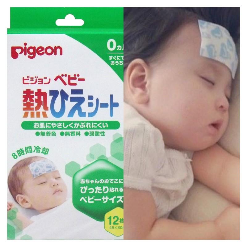 Miếng Dán Hạ Sốt Cho Bé Từ 0 Tháng Tuổi Pigeon - Nhật Bản( Hộp 12 Miếng) |  Shopee Việt Nam
