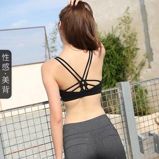 Áo Lót Thể Thao Nâng Ngực Thời Trang Cho Nữ