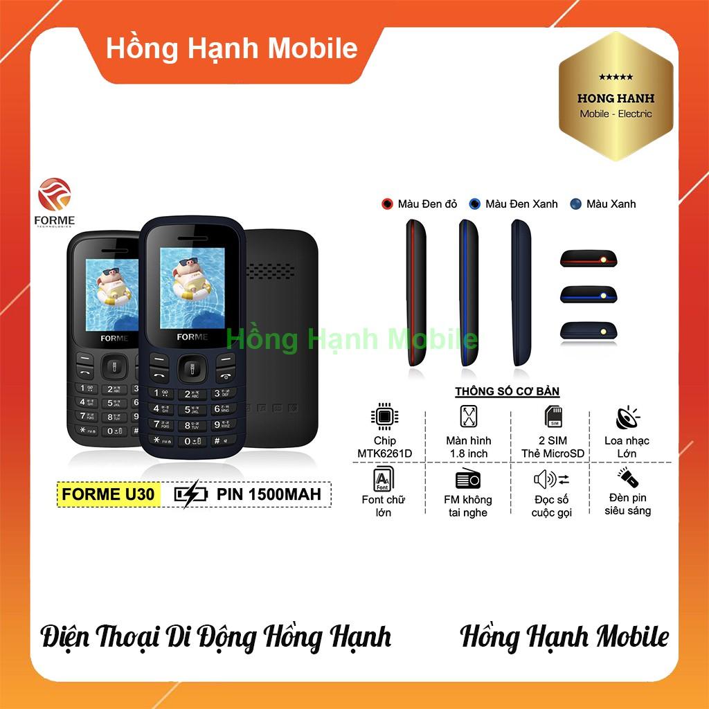 Điện Thoại Forme U30 - Hàng Chính Hãng - Hồng Hạnh Mobile