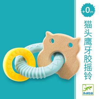 Đồ Chơi Lục Lạc Hình Cú Mèo Cho Bé Sơ Sinh 0-3 – 6 Tháng Tuổi