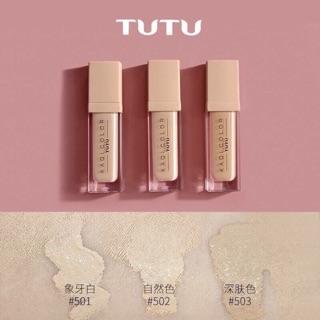 Che khuyết điểm Tutu Cover Cream Concealer thumbnail