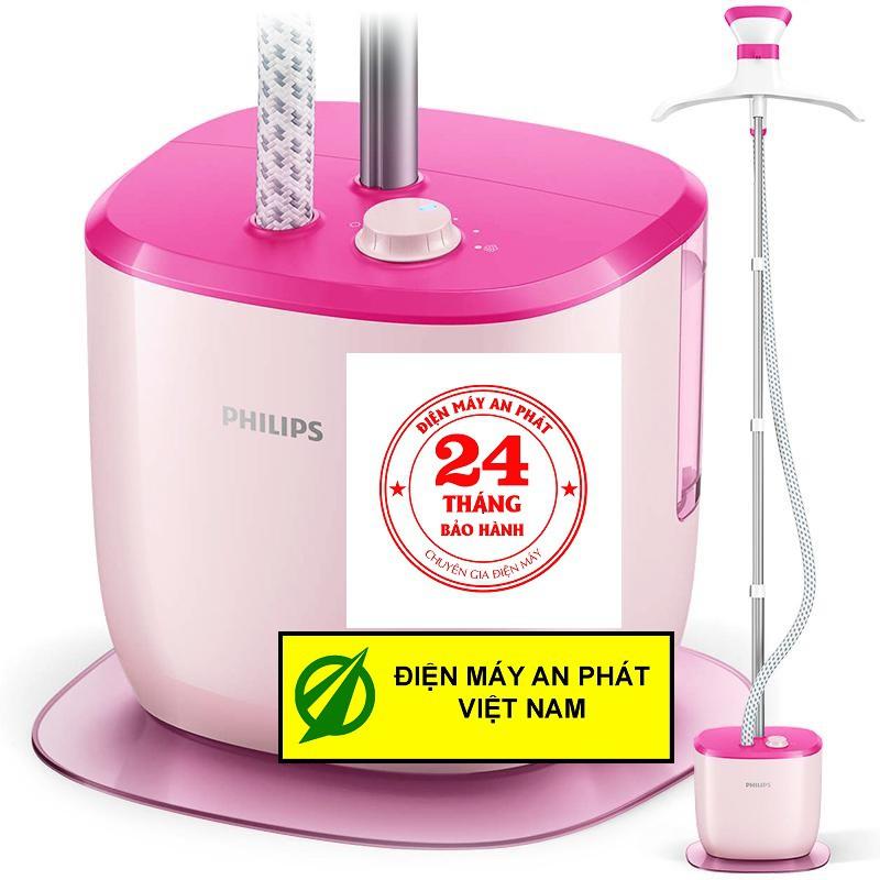 [ELHA99 giảm tối đa 150K] Bàn ủi hơi nước đứng Philips GC512 - Hàng nhập khẩu