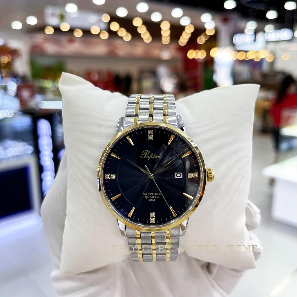 Đồng hồ pin, đồng hồ nam dây thép Pafolina 5019M full box, kính sapphire chống xước, chống nước