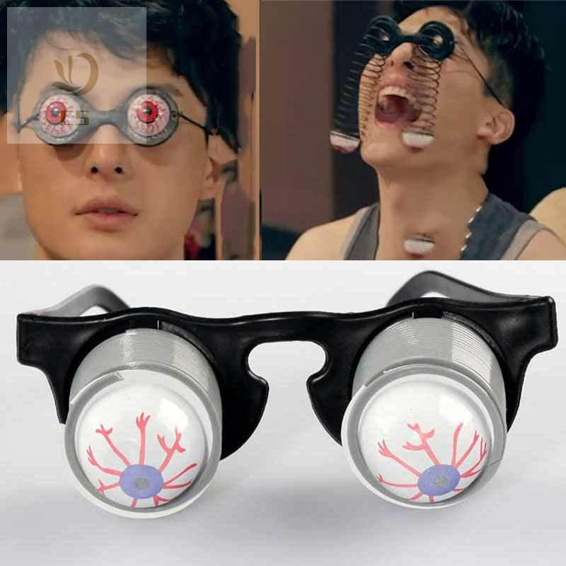 CS♥ 1 Pair Pop Out Eye Dropping Eyeball Glasses Horror Terror Scary Party Prank Joke Supplies