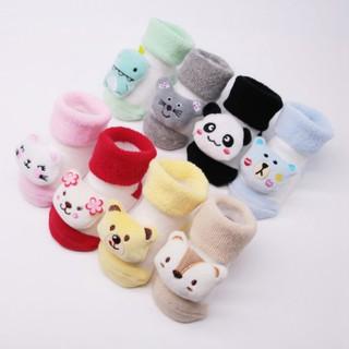 Đôi vớ cotton in họa tiết hoạt hình đáng yêu dành cho các bé