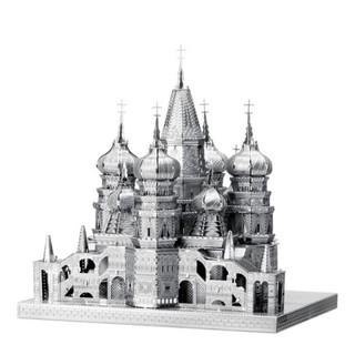Mô Hình Lắp Ráp 3d Nhà thờ chính tòa Thánh Vasily