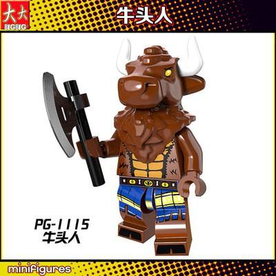 Bộ Đồ Chơi Lắp Ráp Lego Hình Khối Độc Đáo Pg8087