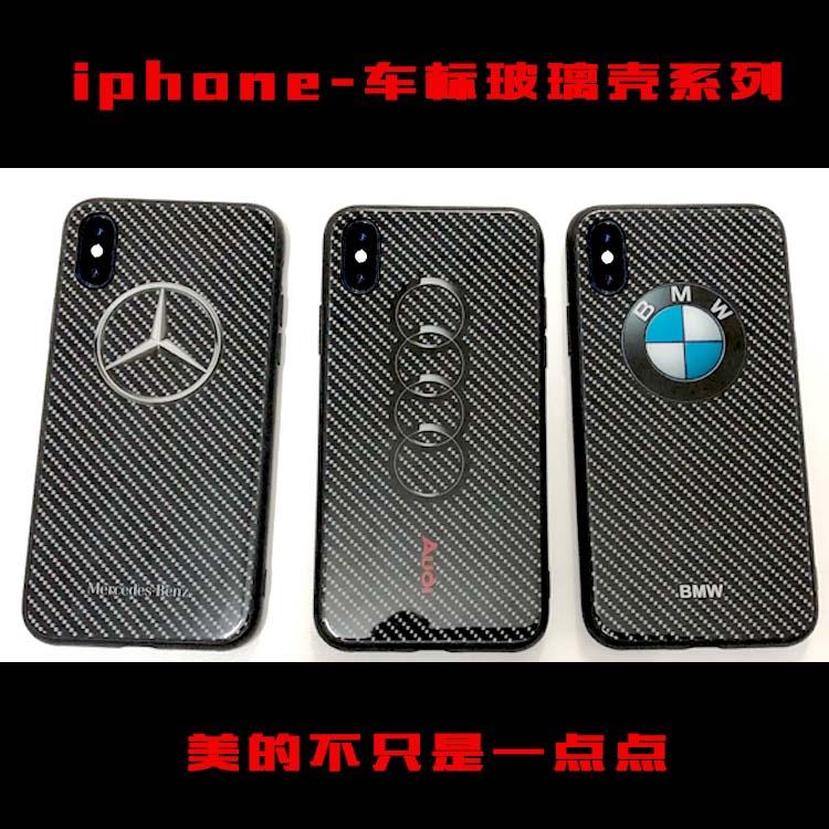 □┅Car label new Apple x Glass mobile phone shell iphone6/6s Tide brand carbon fiber grain 7/8plus all-inclusive mirror
