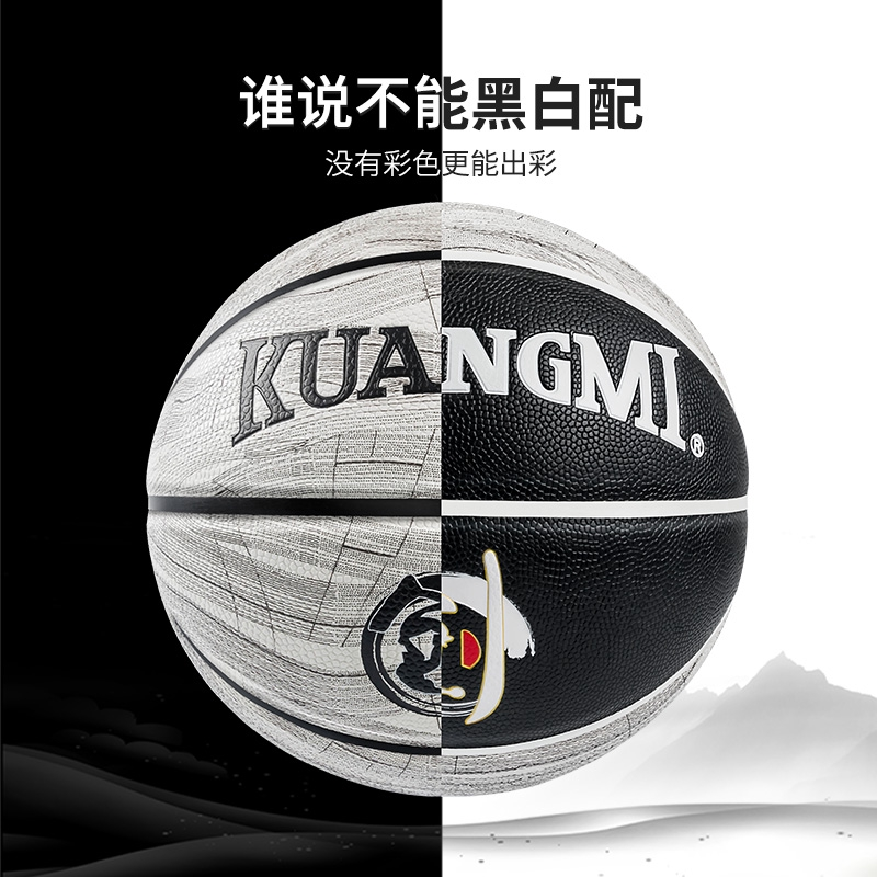 การออกแบบเกมบาสเกตบอลในร่มกลางแจ้งบาสเกตบอลสูทแฟนซีพัดลมบุคลิกภาพ