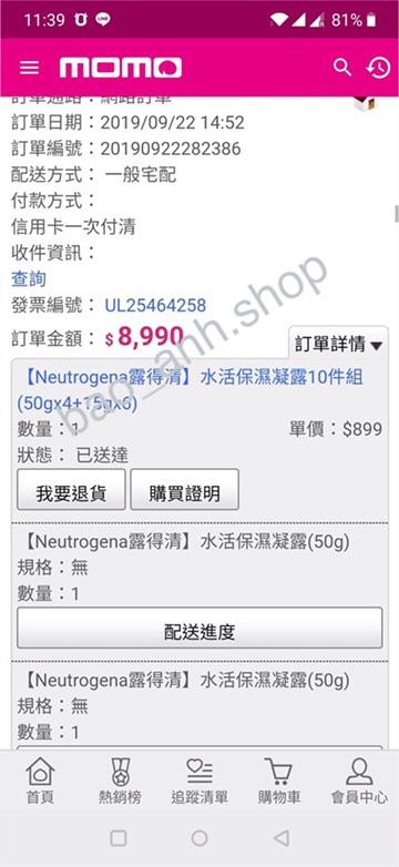 Hũ kem Neutrogena 50g