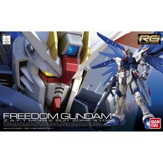Mô Hình Gundam RG Freedom