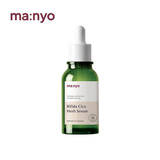 Serum chiết xuất rau má Manyo Factory Bifida Cica 50ml thumbnail