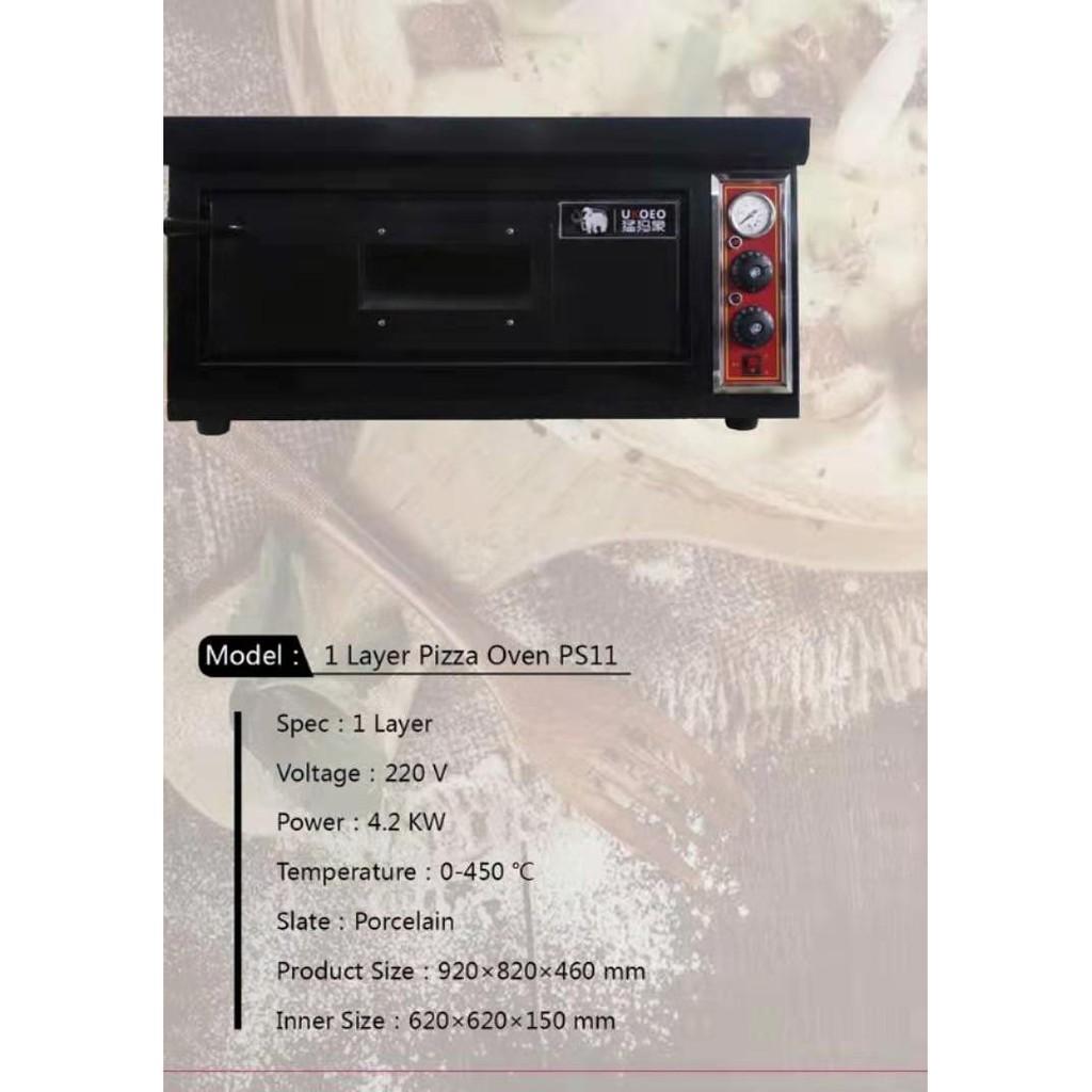 Lò nướng Ukoeo HBD - 5002 công suất 1800W dung tích 52L