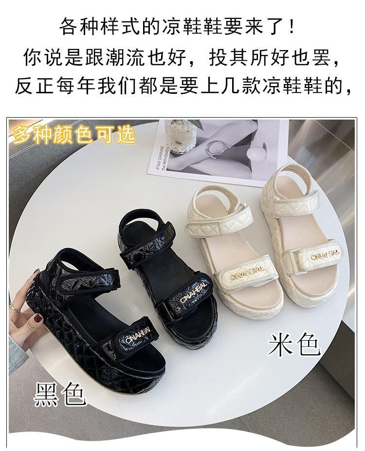 Giày Sandal Đế Dày Thời Trang Năng Động Cho Nữ