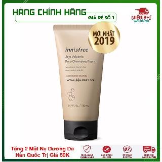 [Sáng Mềm Mịn - Freeship] Sữa rửa mặt trị mụn - Sữa rửa mặt trắng da làm sạch Tro Túi Lửa Innisfree Hàn Quốc 150ml