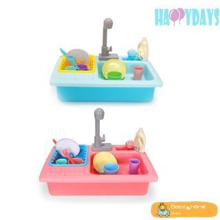 Ha Plastic Simulation Electric Dishwasher Sink Pretend Play Kitchen Toy Set