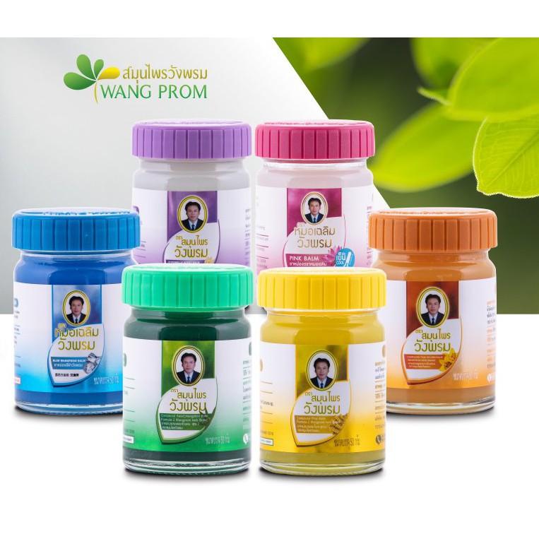 Cao Dầu Cù Là Thảo Dược Wang Prom Thái Lan 50Gram (Đủ Hương)