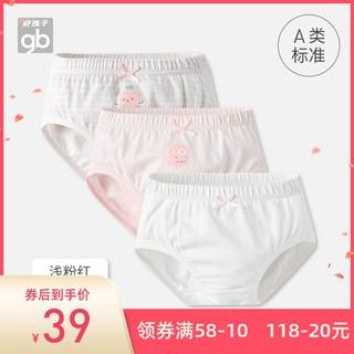 Quần Lót Chất Liệu Vải Cotton 3720 Gb Dành Cho Bé 1-5 – 9 Tuổi