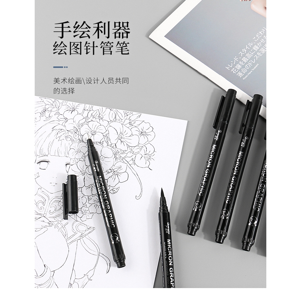 Bút Vẽ Phác Thảo 8050 Chuyên Dụng Chất Lượng Cao