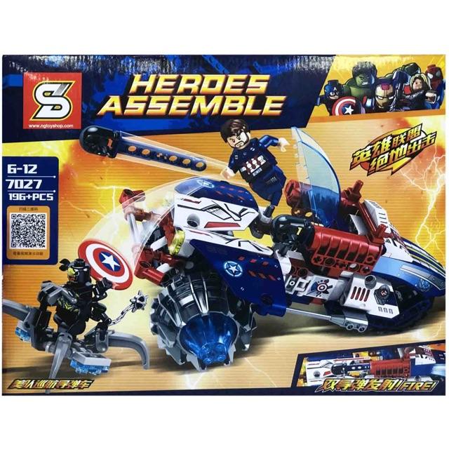Lego super hero SY 7027 - Cỗ xe chiến đấu của Đội trưởng Mỹ 196 khối