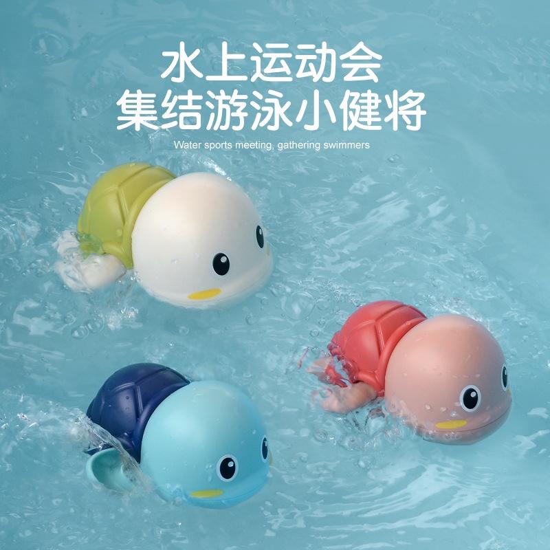 Rùa Bơi Đồ Chơi Trong Nhà Tắm Dành Cho Trẻ Nhỏ