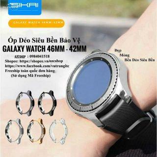Ốp Dẻo Siêu Bền Galaxy Watch (Rất Đẹp)
